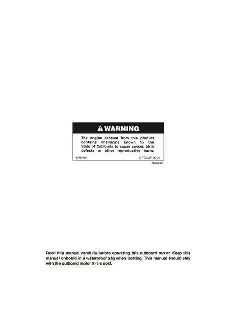 Yamaha 9 9 Outboard Motor Owners Manual by 2008 Yamaha Outboard 9 15 9 9hp 15hp Boat Owners Manual