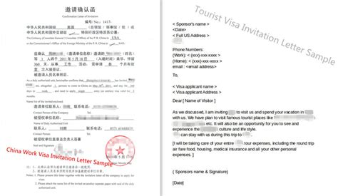 invitation letter  china visa samples guide