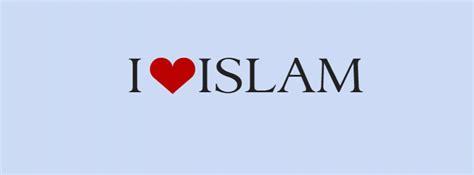 islamic facebook cover photo  muslims