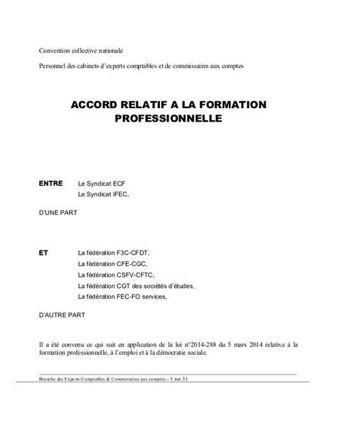 idcc 787 accord formation professionnelle continue