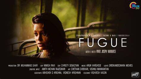 fugue award winning malayalam short film  english