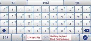 Hindi Typing Keyboard Chart Download Basic Hindi Typing