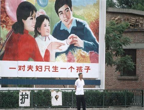 embracing   chinas birth control policy china