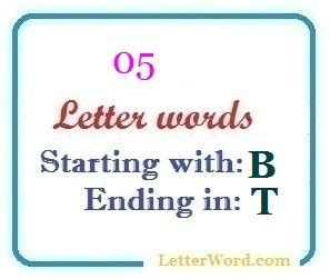 5 letter words ending in b five letter words starting with b and ending in s