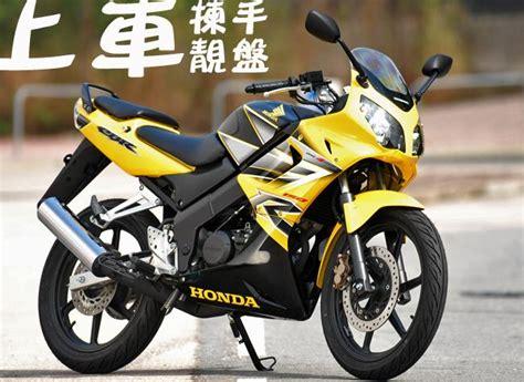 cbr honda bike 150cc honda cbr 150r sports bike for indians