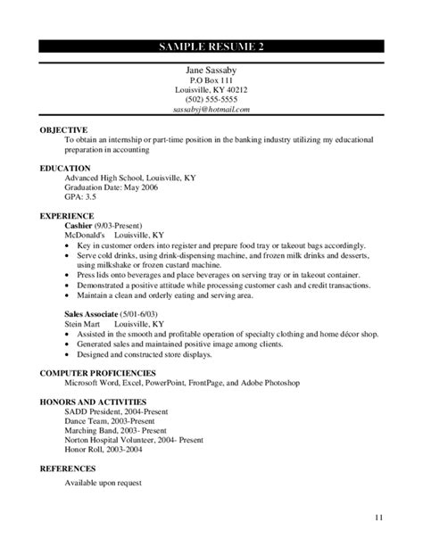 high school student resume worksheet