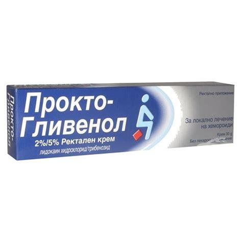 procto glyvenol cream