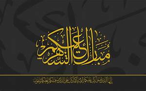Best Islamic / Arabic Calligraphy Art   Ramadan Special ...