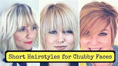Short Hairstyles For Chubby Faces (2018)