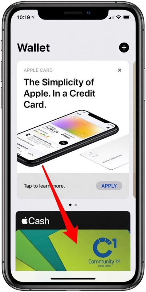 Follow these simple steps to track your credit card application: How to Quickly Check Recent Apple Pay Activity on Your iPhone