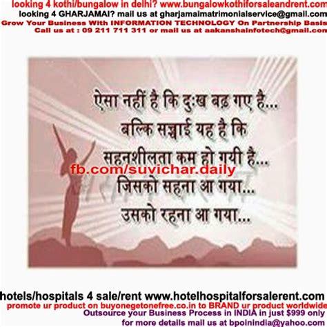 tolerance quotes  sayings quotesgram