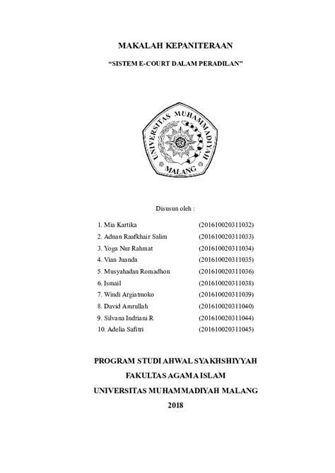 MAKALAH SISTEM E-COURT DALAM PERADILAN | Windi Argiatmoko
