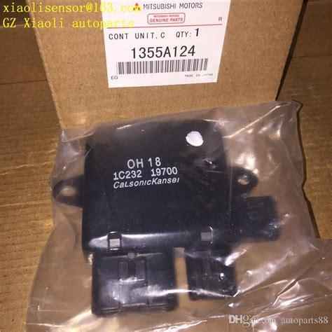 cooling fan control unit module     mitsubishi lancer outlander mazda  mpv