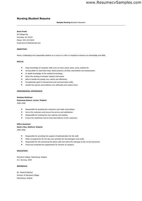 Undergraduate Nursing Resume Exles by Reference Page For Resume Nursing Http Www