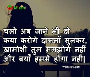 Very Sad Quotes For Whatsapp: Best sad shayari for ...