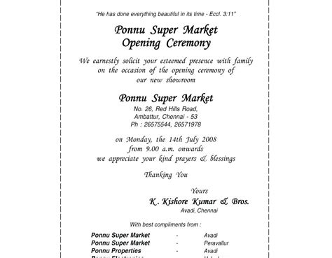 Marriage Invitation Wordings In Marathi Menshealtharts