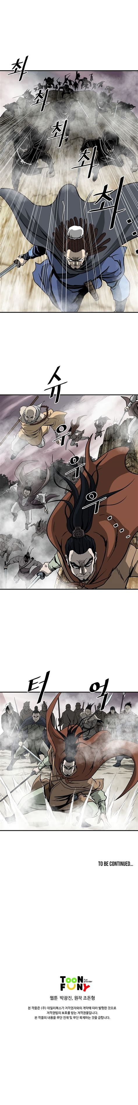 What could possibly be scarier than that? Bowblade Spirit - Chapter 43 - Manga Rock Team - Read Manga Online For Free