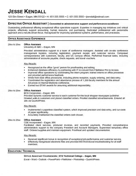 Office Assistant Resume Exles by Office Assistant Resume