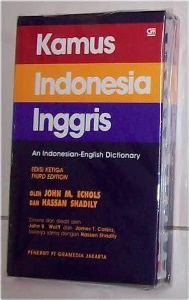 kamus inggris indonesia  handphone berbasis java fariable