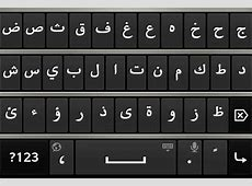 Improve Arabic Language Z10 BlackBerry Forums at