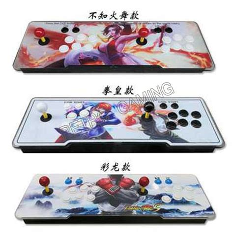 arcade console  pandora     pcb board upgrade