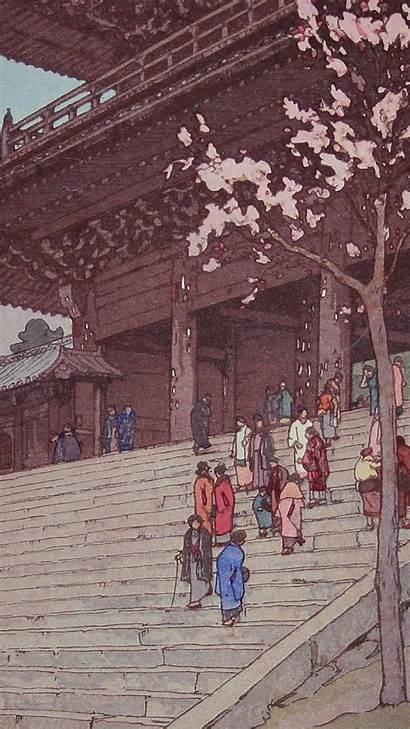 Japanese Watercolor Painting Prints Sun Rising Yoshida