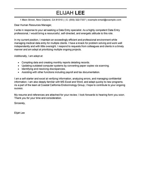data entry cover letter examples livecareer