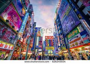 Tokyo Japan March 28 2017 Neon Stock