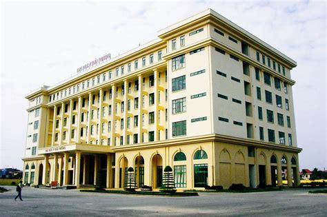 Hai Phong Medical University