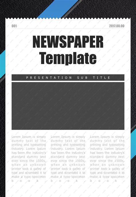 Newsletter Template Powerpoint