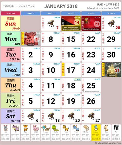 malaysia calendar year school holiday malaysia calendar
