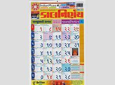 Kalnirnay Gujarati Calendar 2017 movie Kalnirnay