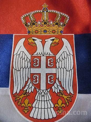 Zastava Srbija