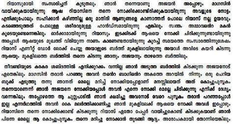 Malabar Express Latest Malayalam Kambi Kathakal Free
