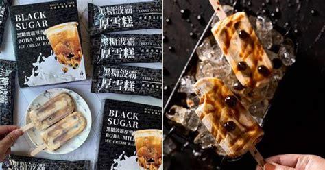 feb  onward tiger sugar ice cream bar sale sg
