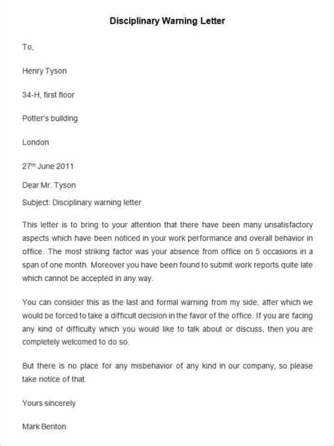 warning letter  disciplinary action letters