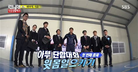 Top 10 Moments Of Running Man Episode #223