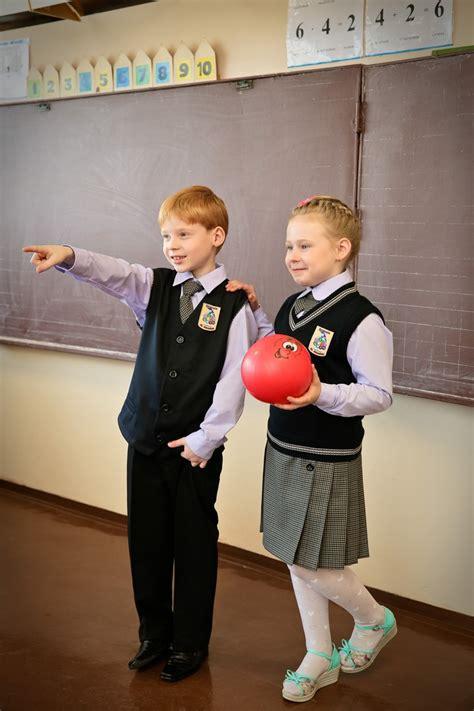 Skolas forma | Daugavpils 16.vidusskola