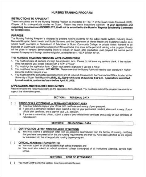 pre nursing school resume