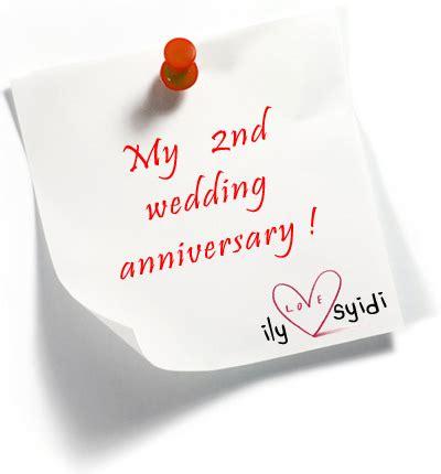 second wedding anniversary pin happy 2nd anniversary 3 via a la mierda jul 23 2684 facebook twitter on pinterest