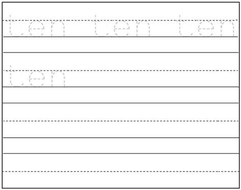 worksheet  number ten  printable worksheet