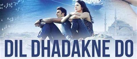 listen  dil dhadakne  songs hindi   reviews