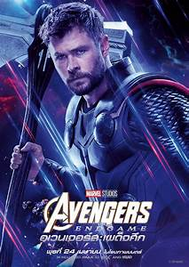 Earth's Mightiest Heroes Suit Up In New Avengers: Endgame ...