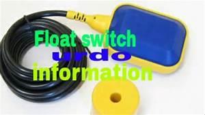 Float Switch Connection Diagram Urdu  U0026 Hindi