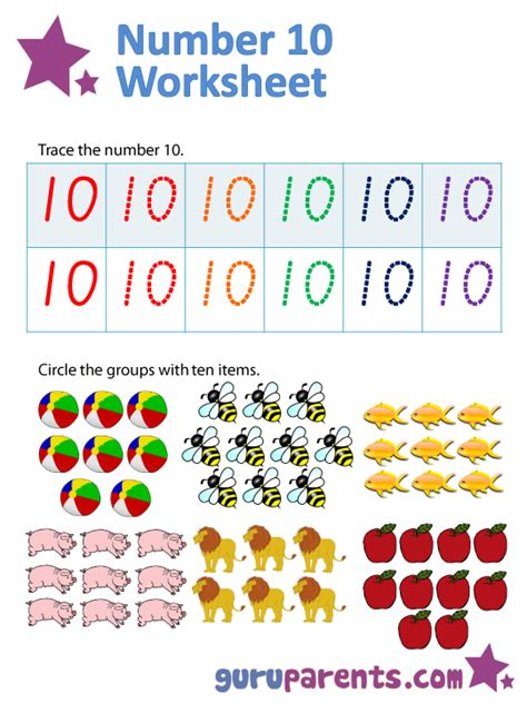 Number 10 Worksheets Guruparents