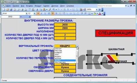 Калькулятор системы экспрессов в ставках. расчёт онлайн