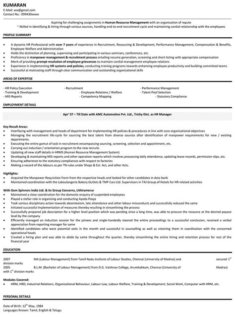 Hr Executive Resume For Freshers by Hr Manager Resume Berathen