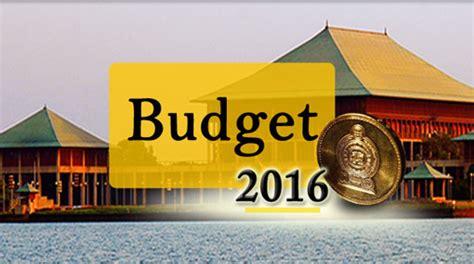 updates budget