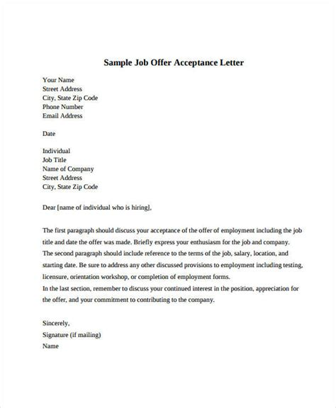 job offer acceptance letter    documents