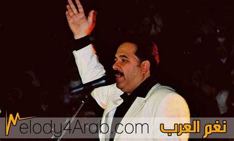 صور عماد رامي • نغم العرب